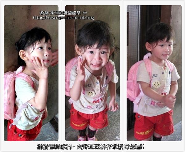 2010-0608-紫南宮 (30).jpg