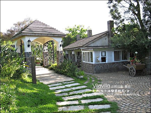2010-0531-vilavilla山居印象農莊 (50).jpg