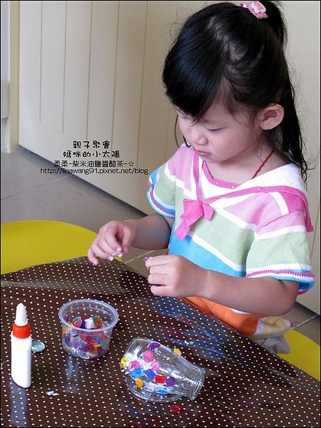 媽咪小太陽親子聚會-玻璃-馬賽克 2010-1018 (15).jpg