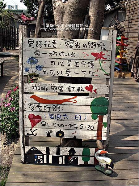 2011-0320-老樹根魔法木工坊 (13).jpg