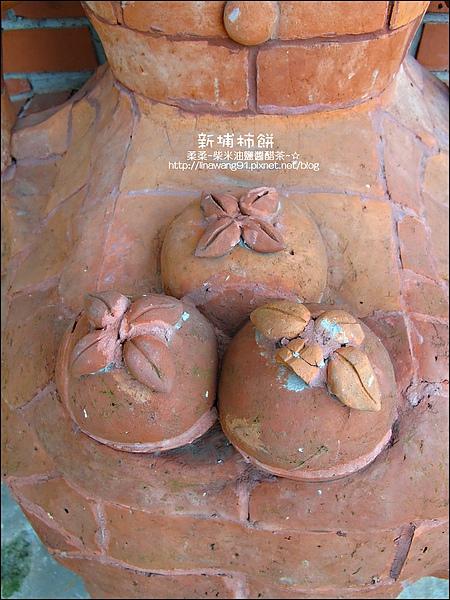 2010-1102-新埔柿餅節 (16).jpg