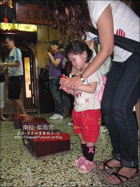 2010-0608-紫南宮 (7).jpg
