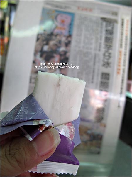 美芳芋仔冰城-2010-0921 (9).jpg