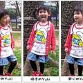 2011-0319-bossini衣服穿搭 (29).jpg