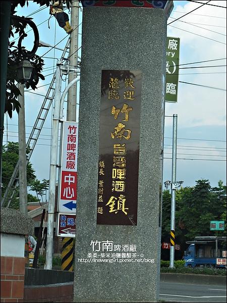 2010-0903-竹南啤酒廠 (17).jpg