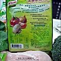 2011-0307-康寶香蟹南瓜-火腿蘑菇濃湯-可樂餅-親子丼 (3).jpg