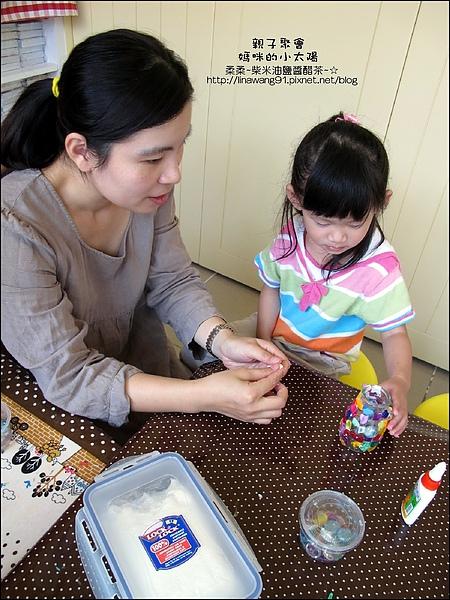 媽咪小太陽親子聚會-玻璃-馬賽克 2010-1018 (23).jpg