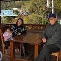 關西-青境花墅 2010-0115 (50).jpg