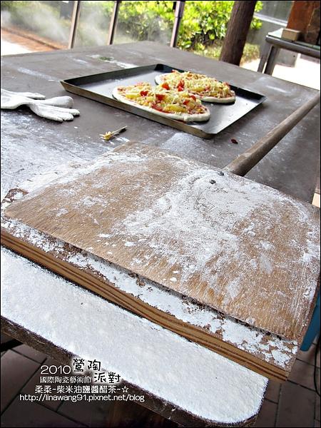2010-0709-國際陶瓷藝術節 (36).jpg