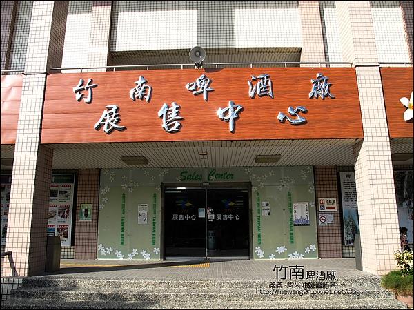 2010-0903-竹南啤酒廠 (11).jpg