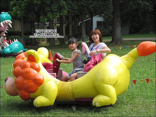 2010-1002-埔新牧場-公司家庭日 (7).jpg