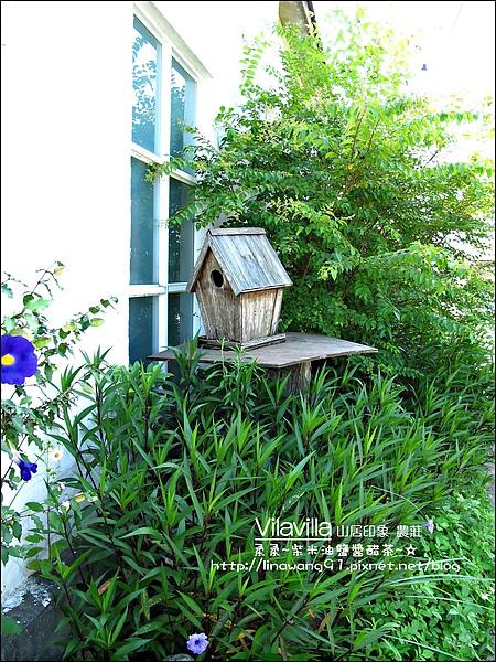 2010-0531-vilavilla山居印象農莊 (49).jpg