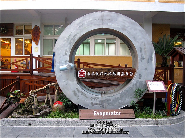 桃園南坎-義美觀光工廠-2010-1204 (55).jpg