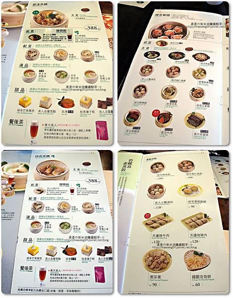 2010-0903-竹南-喫茶趣 (28).jpg