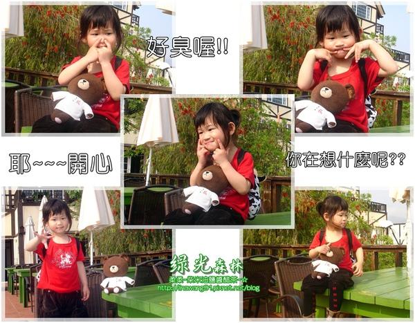 2010-0324-桃園-綠光森林 (63).jpg