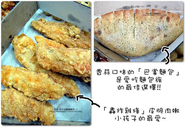達美樂-轟炸雞條-巴掌麵包 (22).jpg
