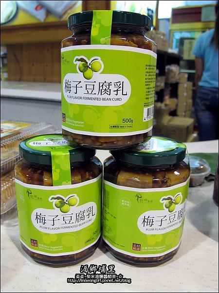 2010-0920-南投-埔里酒廠 (21).jpg