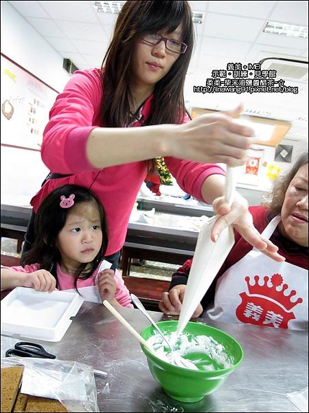桃園南坎-義美觀光工廠-2010-1204 (15).jpg