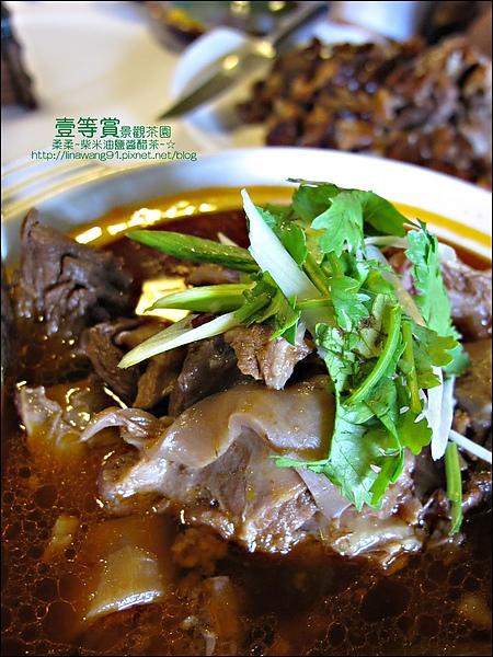 2010-0806-壹等賞景觀茶園 (10).jpg
