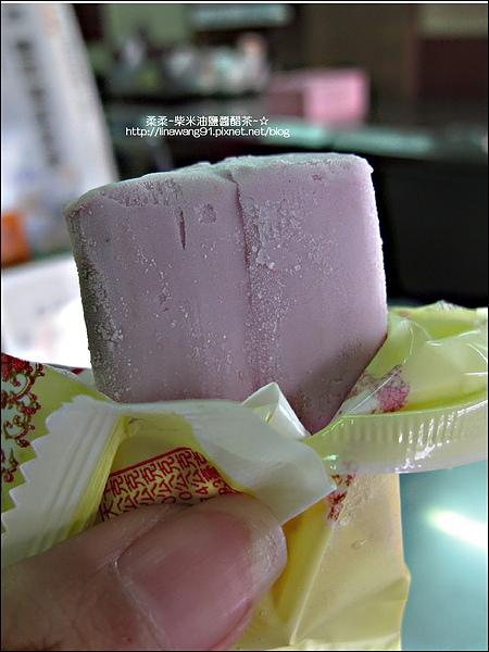 美芳芋仔冰城-2010-0921 (1).jpg