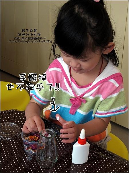 媽咪小太陽親子聚會-玻璃-馬賽克 2010-1018 (8).jpg
