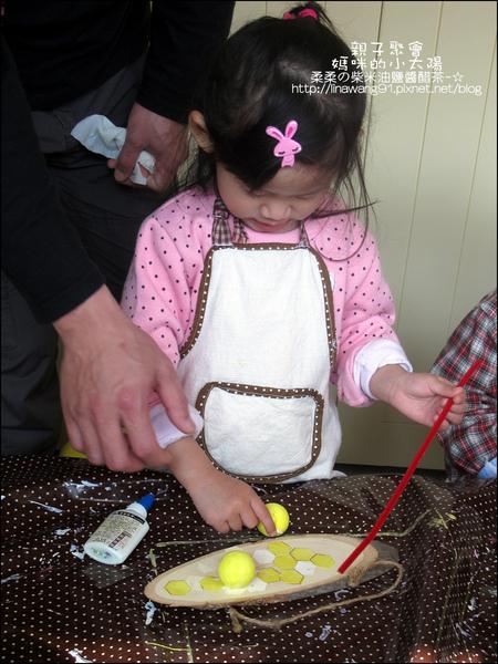 媽咪小太陽親子聚會-2010-1129-六角形小蜜蜂 (7).jpg