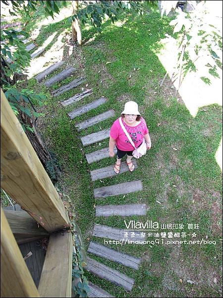 2010-0531-vilavilla山居印象農莊 (34).jpg