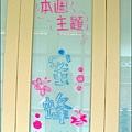 媽咪小太陽親子聚會-2010-1129-六角形小蜜蜂 (19).jpg