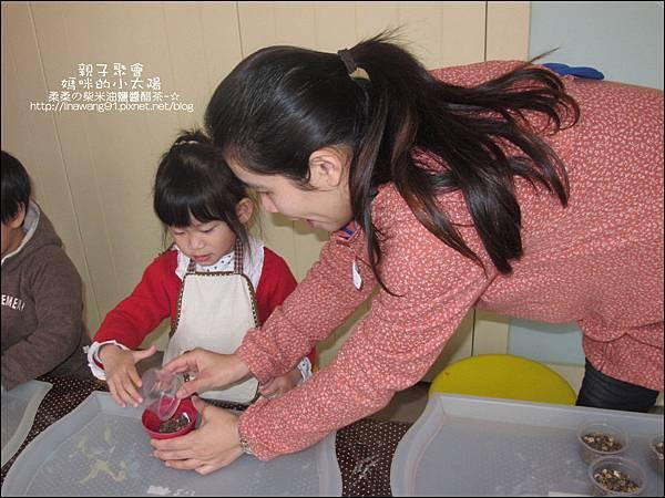 媽咪小太陽親子聚會-2011-0110-綠色-多肉植物 (7).jpg
