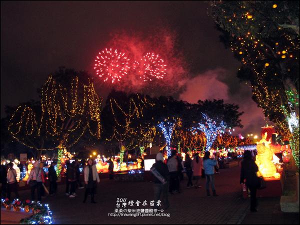 2011-0218-台灣燈會在苗栗 (8).jpg