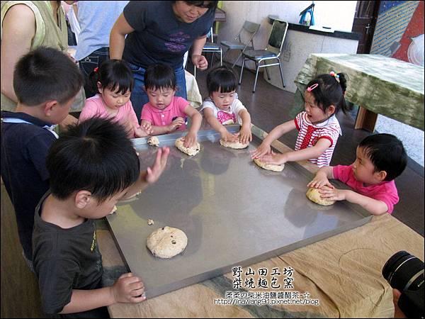 2011-0509-新竹峨眉-野山田工坊-柴燒麵包窯 (20).jpg
