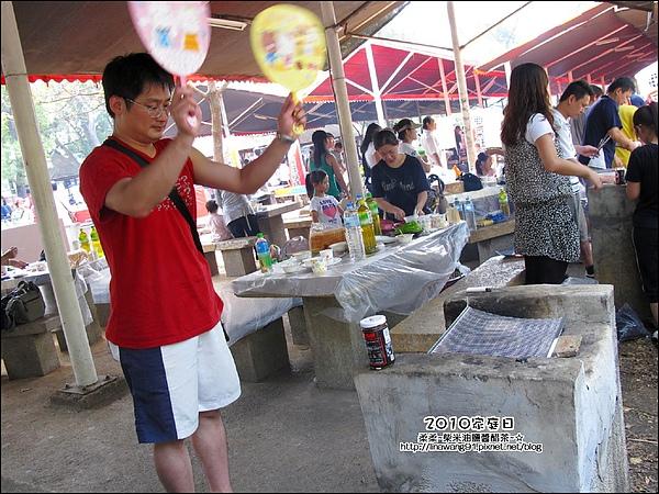 2010-1002-埔新牧場-公司家庭日 (28).jpg