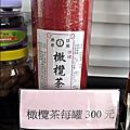 2010-0811-寶山-新城楓糖 (3).jpg