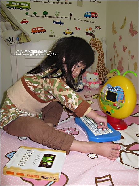 2010-1111-Yuki2Y10M.jpg