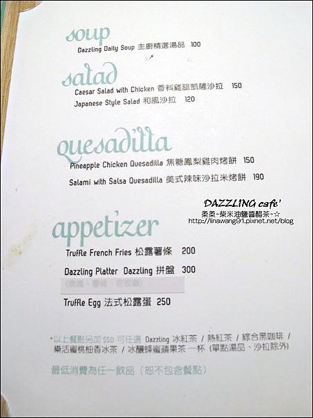 2010-0803-DAZZLING cafe' (14).jpg