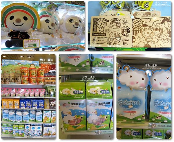 2010-0920-南投清境 (30).jpg