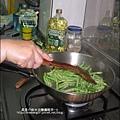 2011-0505-泰山輕健美油-四季豆炒小魚乾 (6).jpg