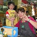 2011-0320-老樹根魔法木工坊 (51).jpg