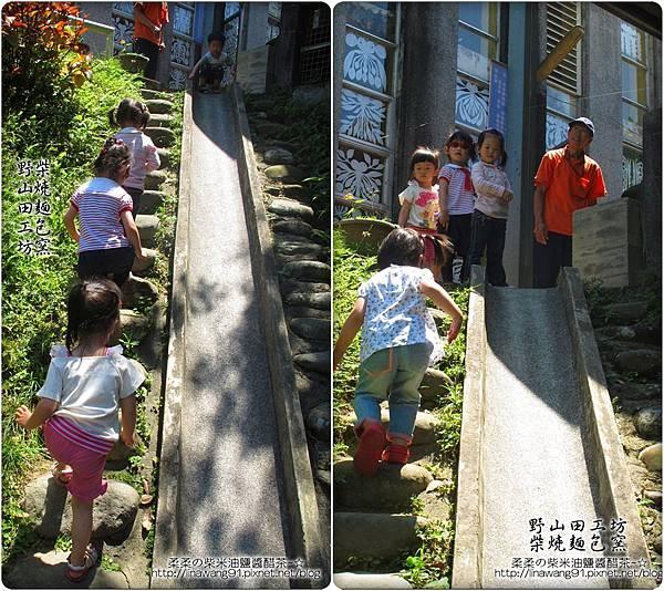 2011-0509-新竹峨眉-野山田工坊-柴燒麵包窯 (82).jpg
