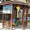 2011-0320-老樹根魔法木工坊 (9).jpg