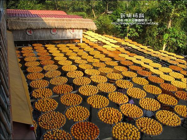 2010-1026~1102-新埔-衛味佳柿餅 (18).jpg
