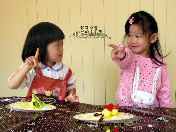 媽咪小太陽親子聚會-2010-1129-六角形小蜜蜂 (17).jpg