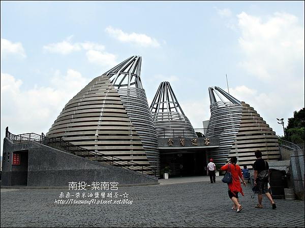2010-0608-紫南宮 (27).jpg