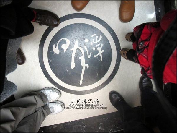 2010-1212&1213-日月潭大飯店 (50).jpg