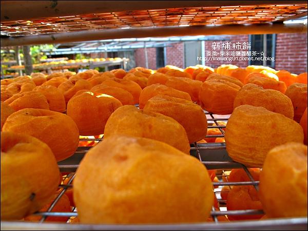 2010-1026~1102-新埔-金漢柿餅 (28).jpg