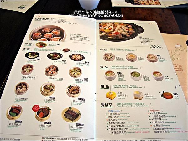 2010-0903-竹南-喫茶趣 (3).jpg