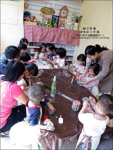 媽咪小太陽親子聚會-玻璃-馬賽克 2010-1018 (17).jpg