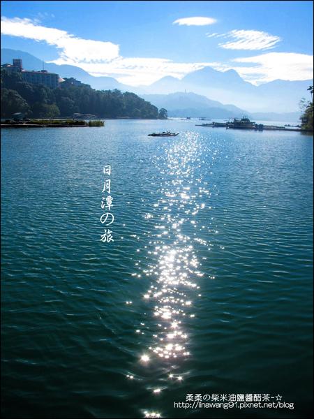2010-1213-日月潭環湖自行車道 (7).jpg