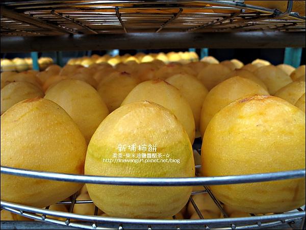 2010-1102-新埔柿餅節 (7).jpg