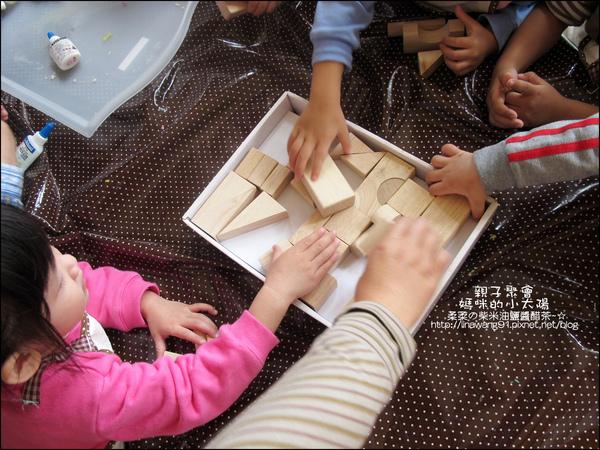 媽咪小太陽親子聚會-積木房子-2010-1115 (2).jpg